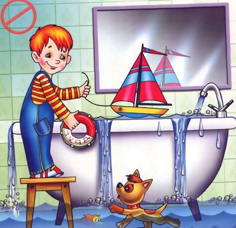 Опасности дома картинки для детей